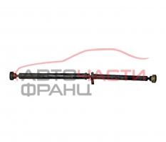 Кардан Audi A8 3.7 V8 280 конски сили