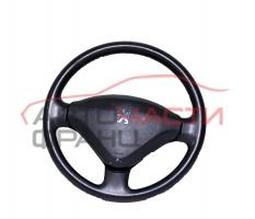 Волан Peugeot 207 1.6 HDI 90 конски сили