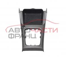 Конзола скоростен лост Subaru Forester II 2.0 i 125 конски сили