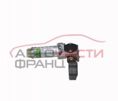 Моторче регулиране предна дясна седалка Jaguar S-Type 2.5 V6 200 конски сили 0130002529