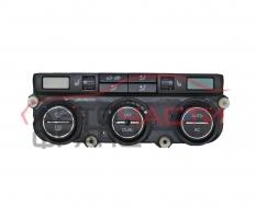 Панел климатик VW Tiguan 2.0 TDI 140 конски сили 1K0907044DA