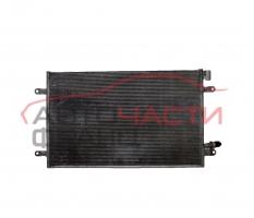Климатичен радиатор Audi A6 3.0 TDI 225 конски сили 4F0260401E