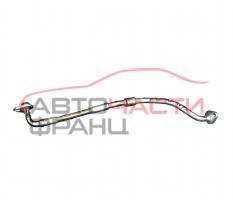 Тръбопровод охладителна течност Alfa Romeo GIULIETTA 1.4 Turbo 120 конски сили 55231258