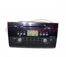 GPS навигация радио CD Suzuki Swift 1.3 бензин 92 конски сили 1613-0002