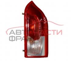 Десен стоп Opel Insignia 2.0 CDTI 160 конски сили