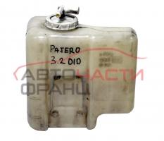 Разширителен съд охладителна течност Mitsubishi Pajero III 3.2 DI-D 160 конски сили