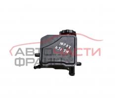 Казанче хидравлична течност Mercedes ML W164 3.0 CDI 224 конски сили
