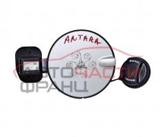 Капачка резервоар Opel Antara 2.0 CDTI 150 конски сили
