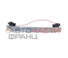 Основа предна броня Audi A3 2.0 TDI 140 конски сили