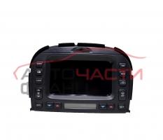 GPS навигация Jaguar S-Type 3.0 V6  238 конски сили 2R8310E889CF