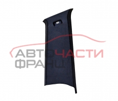 Конзола задна лява колонка BMW X3 3.0 D 204 конски сили 51.43-3330489-03