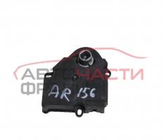 Моторче управление клапи климатик Alfa Romeo 156, 1.6 16V 120 конски сили