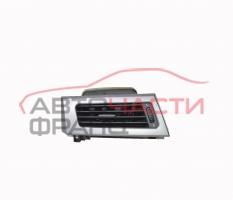 Духалка парно лява BMW E60 3.0D 218 конски сили 64226910731