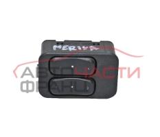 Панел бутони електрическо стъкло Opel Meriva A 1.6 16V 100 конски сили 13363202
