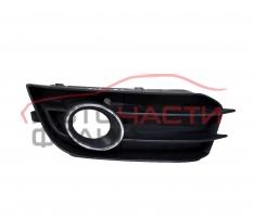 Дясна решетка в броня за Audi A1, 2011 г., 1.4 TSI бензин 140 конски сили
