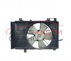Перка охлаждане воден радиатор Mazda 2 1.3 бензин 75 конски сили