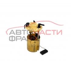 Горивна помпа Opel Corsa D 1.3 CDTI 90 конски сили 13252214