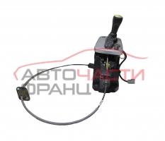 Скоростен лост автомат Volvo XC90 2.4 D5 200 конски сили P08689424