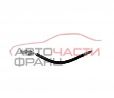 Горивен маркуч VW Golf 7 1.4 TSI 122 конски сили 5Q0133321C