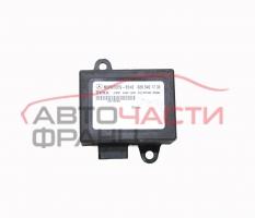 Имобилайзер Mercedes Vito 2.2 CDI 122 конски сили 0265451732