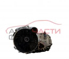 Ръчна скоростна кутия 5 степенна Kia Joice 2.0 16V бензин