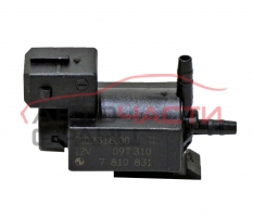 Вакуумен клапан BMW F01 4.0 D 306 конски сили 7810831