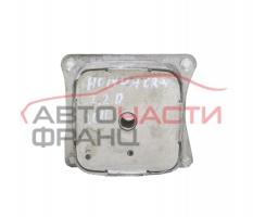 Маслен охладител Honda CR-V 2.2 i-DTEC 150 конски сили