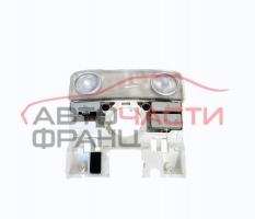 Плафон VW Passat VI 1.8 TSI 160 конски сили 1K0947105R