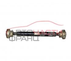 Кардан Audi Q7 3.0 TDI 233 конски сили 7L6521101H