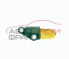 Airbag Crash сензор заден десен VW Passat VI 1.8 TSI 160 конски сили 8K0973323S