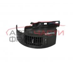 Десен въздуховод Nissan Pathfinder 2.5 DCI 163 конски сили
