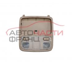 Плафон Kia Sportage II 2.0 16V 141 конски сили