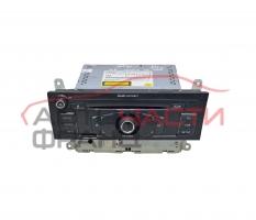 Радио CD Audi A4 2.0 TDI 143 конски сили 8T2035186C
