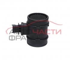Дебитомер Opel Antara 2.0 CDTI 150 конски сили 55350048