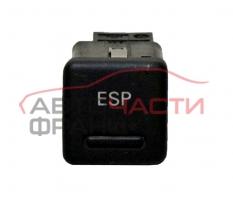 Бутон ESP Audi A4 2.4 i 170 конски сили