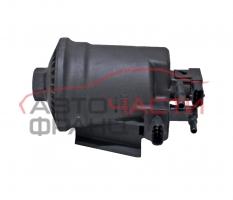 Корпус горивен филтър Opel Insignia 2.0 CDTI 160 конски сили 13244294