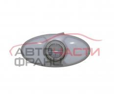 Плафон Smart Forfour 1.3 I 95 конски сили A4548200001