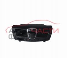 Панел управление климатик Renault Laguna 2.0 DCI 131 конски сили