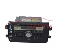 Радио CD Suzuki SX4 1.9 DDIS 120 конски сили 39101-79J00
