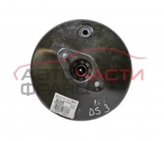 Серво Citroen DS3 1.6 THP 156 конски сили 9672460980