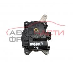 Моторче клапи климатик парно Toyota Avensis 2.2 D-CAT 177 конски сили