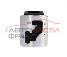 Конзола скоростен лост Citroen C6 2.7 HDI 204 конски сили