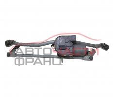 Моторче предни чистачки Audi A3 1.6 FSI 115 конски сили 8P2955119B