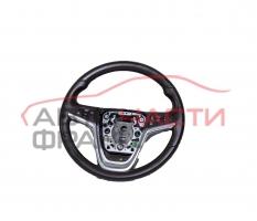 Волан Opel Insignia 2.0 CDTI 160 конски сили