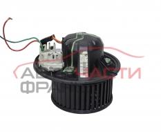 Вентилатор парно BMW E92 3.0D 286 конски сили 64116933663-08