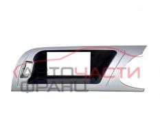Конзола арматурно табло Audi A4 2.0 TDI 143 конски сили