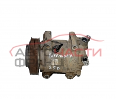 Компресор климатик Nissan Pathfinder 2.5 DCI 163 конски сили 92600-4X30A