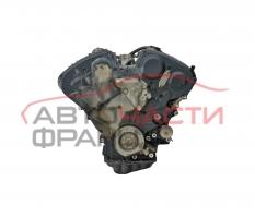 Двигател Peugeot 607 3.0 i 207 конски сили XFX