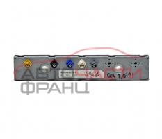 Усилвател антена Audi Q7 3.0 TDI 233 конски сили 4L0035225F