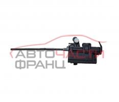 Машинка централно Renault Scenic III 1.5 DCI 110 конски сили 8200312600